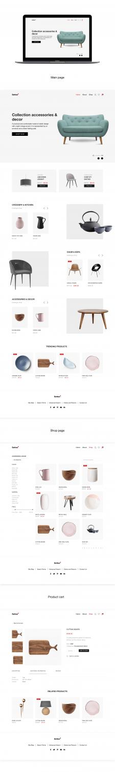 Дизайн интернет-магазина мебели и декора