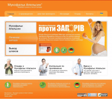 Сайт препарата Мукофальк