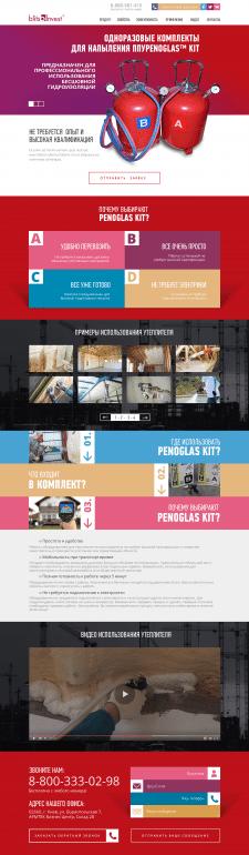 Landing Page для компании «Блиц-Инвест»
