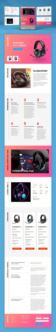 Дизайн информационного сайта с наушниками
