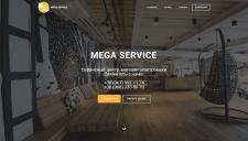 mega-service.net.ua