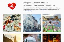 Просування в Instagram міської спільноти