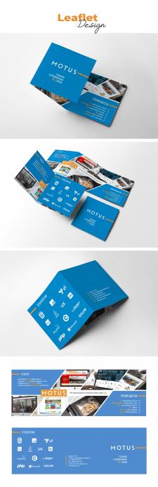 Лифлет / Leaflet