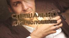Промо ролик для мужского салона «HUMAN»