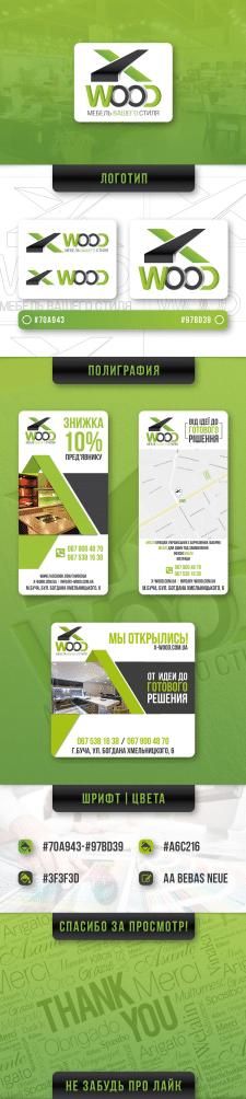 X-Wood