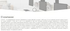 Главная страница для сайта агентства недвижимости