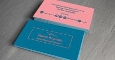 Разработка дизайна двухсторонней визитки