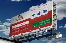 Дахбуд билборд