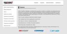 Классический сайт с админкой на Wordpress