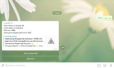 Бот Telegram для Freelancehunt