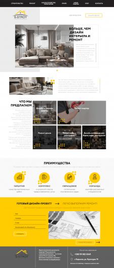 S-stroy - ремонтно-строительная компания