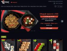 "Суши-бар ""Рис"" - Доставка суши в Одессе"