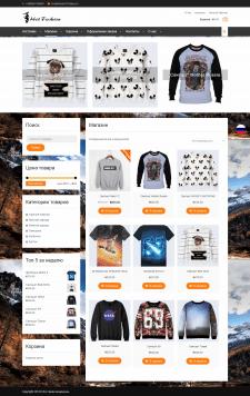 Создание интернет-магазина. Платформа - WordPress.