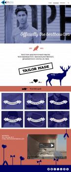 сайт магазин для галстуков-бвбочек