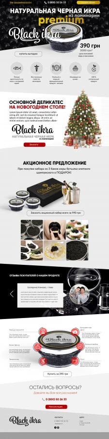 Caviar Landing