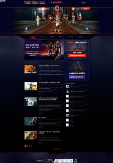 E-GLOBAL game portal