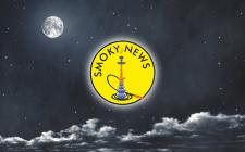 логотип для кальянной