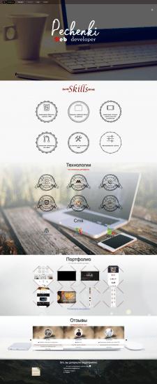 New design site