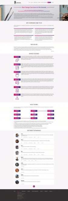 Главная страница многостраничного сайта