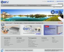 GIV Service