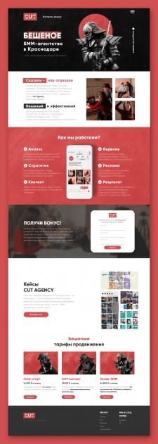 Сайт на Tilda для digital-агентства
