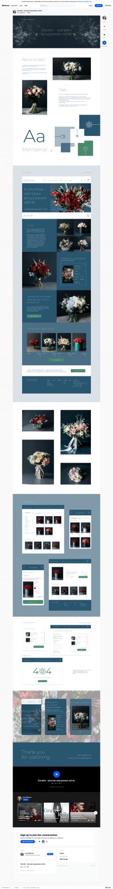 Онлайн - магазин вишуканих квітів.