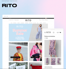 Разработка интернет магазина RITO