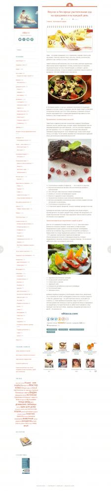 Вкусно и без вреда: растительная еда на праздники