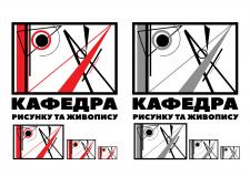 Разработка логотипа кафедры дизайна