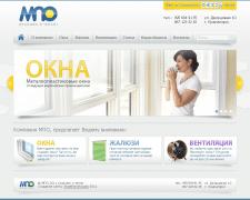 Сайт для компании МПО