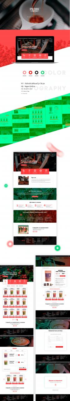 Дизайн сайта для магазина свежеобжаренного кофе