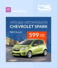 "Баннер компании Rental ""Аренда Chevrolet Spark"""