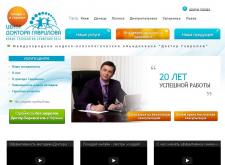 http://normavesa.com.ua   СММ