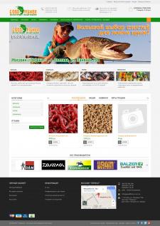 """Интернет магазин """"Товары для рыбалки"""""""