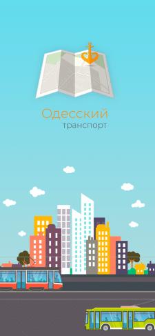 App Design > Transport Odessa
