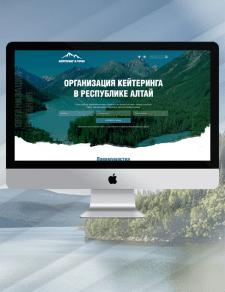 Создание сайта, подключение рекламы