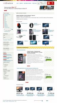 Сайт для продукции apple