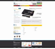 Интернет магазин аккумуляторов для ноутбуков