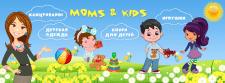 Магазин Мамы и дети
