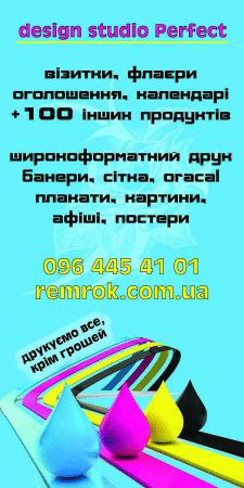 Рекламний щит на стовп, 500 мм х 1000 мм (Oracal)