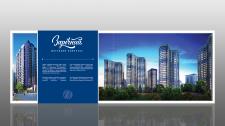 Разворот из рекламного буклета жилого комплекса