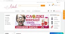 Продвижение сайта Sex Shop
