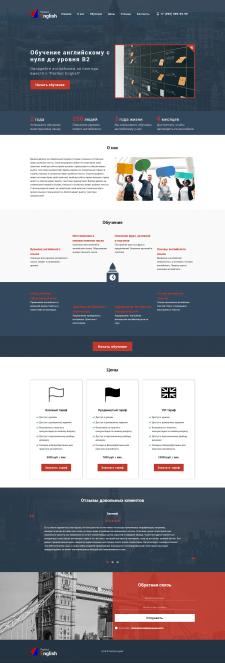 Landing page perfect english под ключ