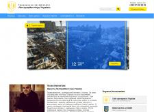 Громадська організація «Люстраційне бюро України»