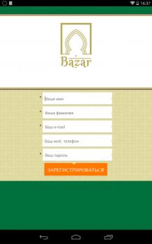 Bazar Инфо