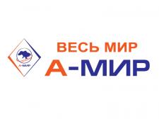 логотип к компании А-МИР
