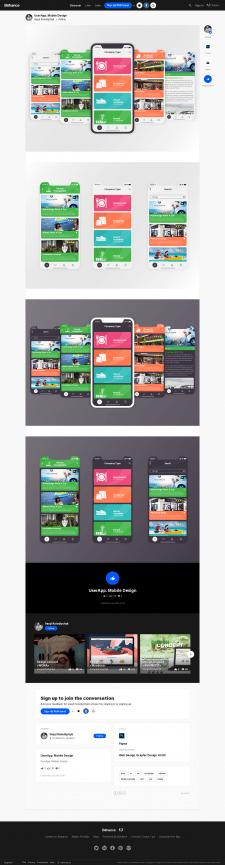 UserApp. Mobile Design