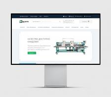 Онлайн магазин оборудования