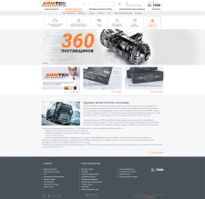 Разработка сайта для сети магазинов автозапчастей