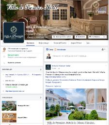 Продвижение 5* отеля в Facebook и Google+